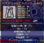 20061030131322.jpg