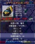 20061030131651.jpg