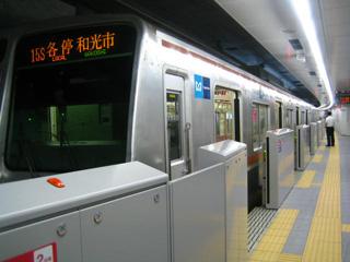 13渋谷駅