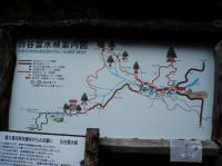 白谷雲水峡地図