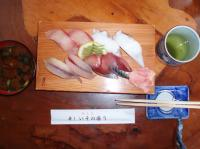 地魚お寿司~