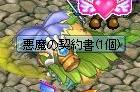 契約書0416