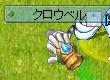 クロウ0609