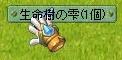 雫0609