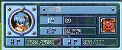 0703小夜Lv