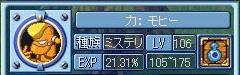 モヒ106Lv