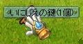 いにしえの鍵0807