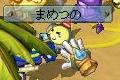 0810まめつの2