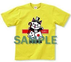 猫Tシャツサンプル