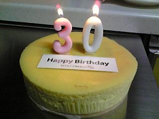 birthday30.jpg