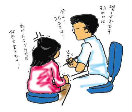 fuesugi-b.jpg