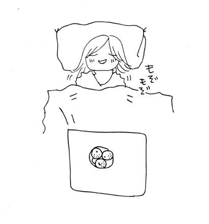kotatsu2-b.jpg