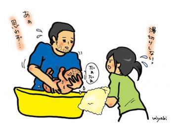 mokuyoku-b.jpg