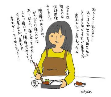 oshirushi-b.jpg