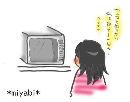 renji-b.jpg