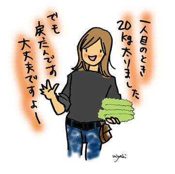 sango-b.jpg