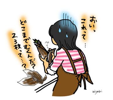 takenoko-b.jpg