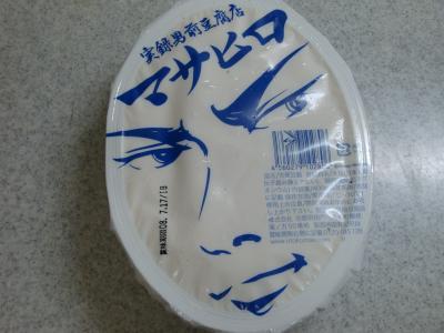 豆腐マサヒロ