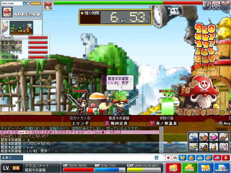 2Maple0010.jpg