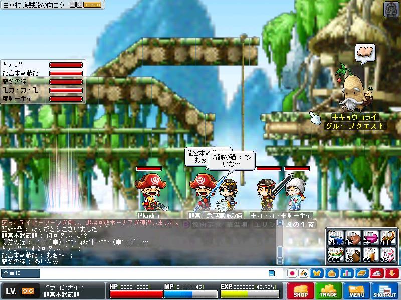 2Maple0019.jpg
