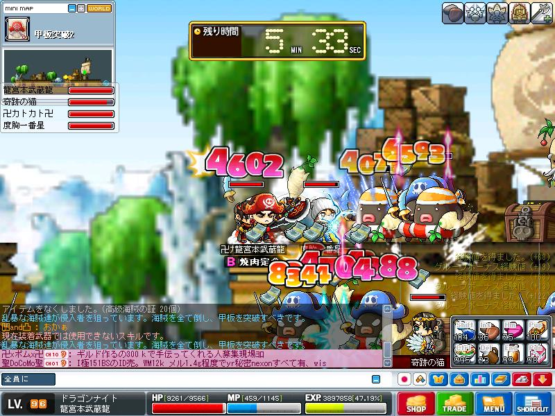 2Maple0033.jpg