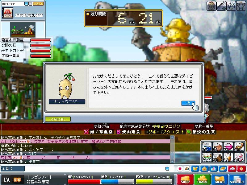 2Maple0039.jpg