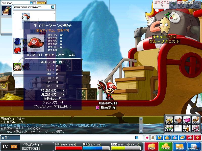 Maple0042.jpg