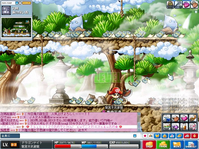 Maple0173.jpg