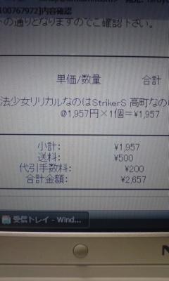 001_20080628111730.jpg