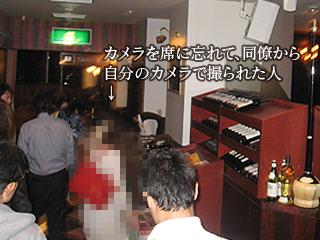 syokuji_d.jpg