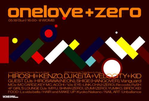 onelove+zero_h1_convert_20080517040955.jpg