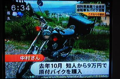 kitaDSC_6681.jpg