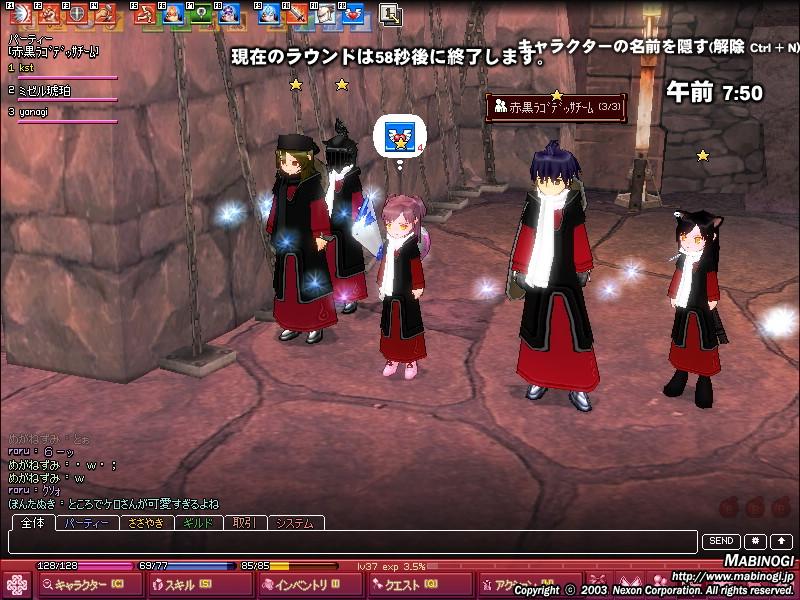 mabinogi_2008_04_25_004.jpg