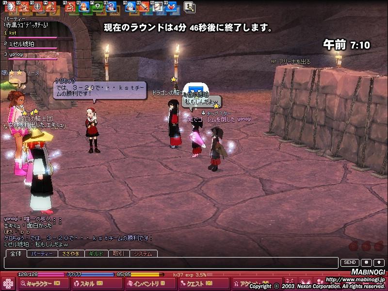 mabinogi_2008_04_25_006.jpg