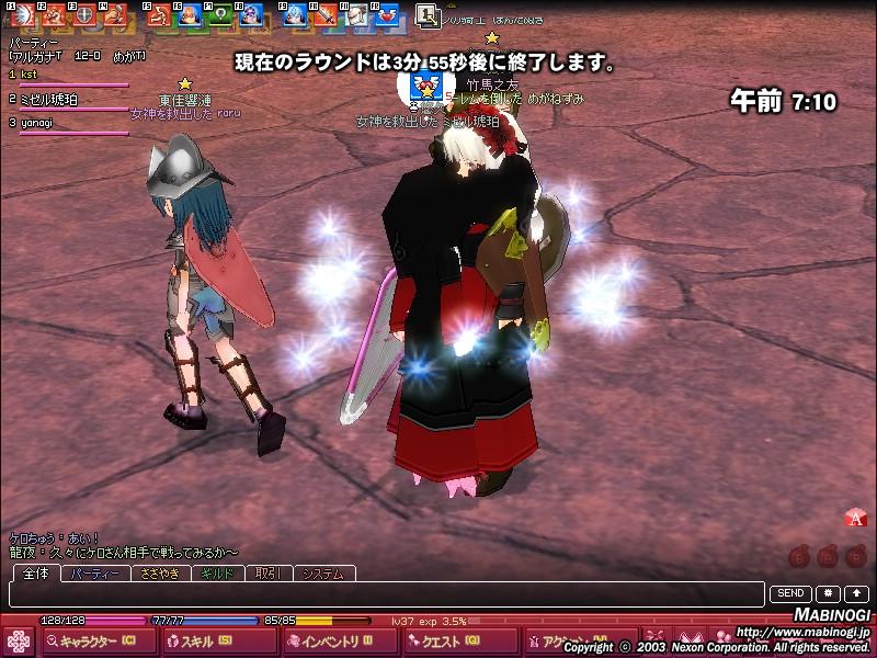 mabinogi_2008_04_25_010.jpg