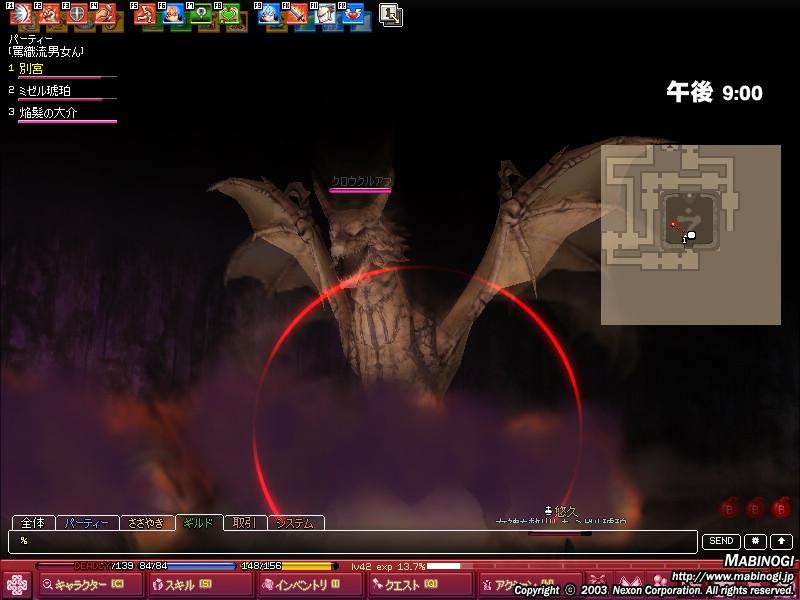 mabinogi_2008_05_02_018.jpg