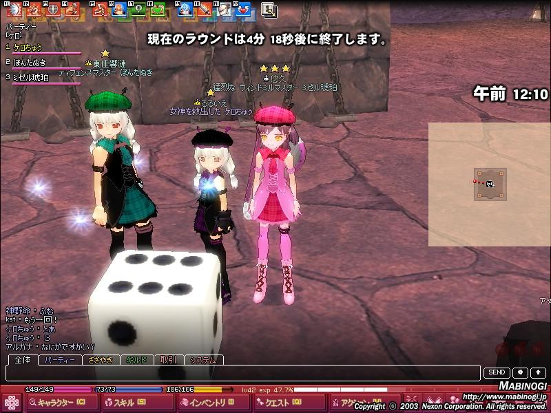 mabinogi_2008_06_29_005.jpg