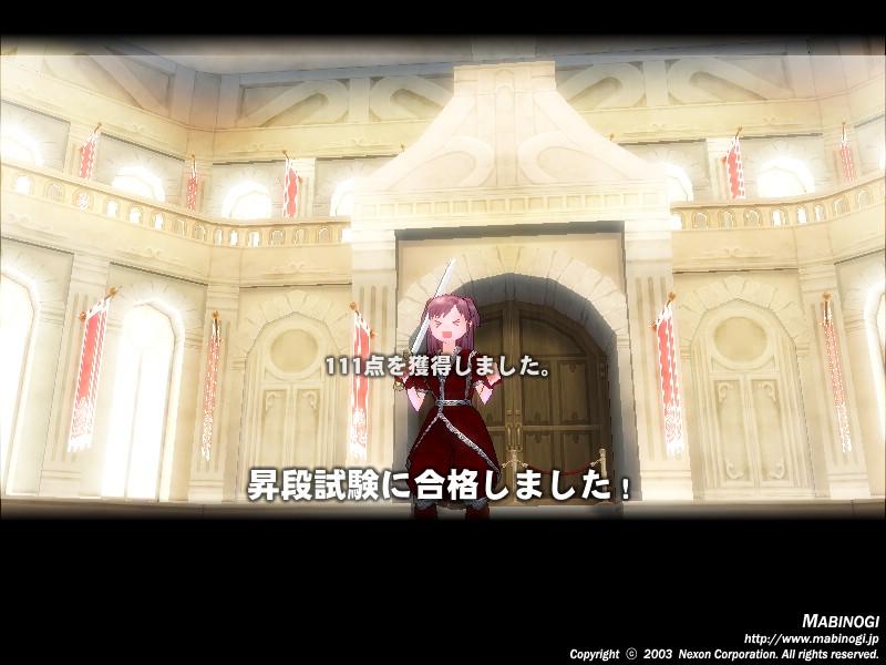 mabinogi_2008_06_30_010.jpg