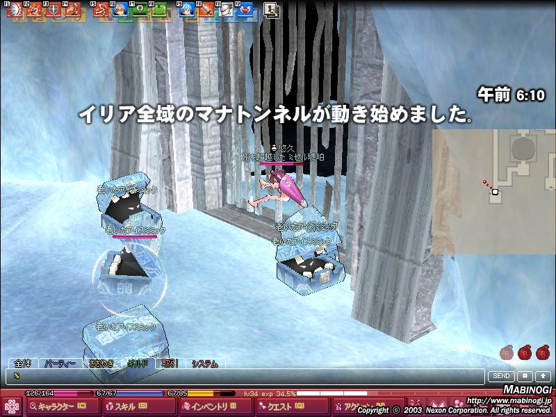 mabinogi_2008_07_15_003.jpg
