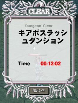 mabinogi_2008_08_06_002.jpg