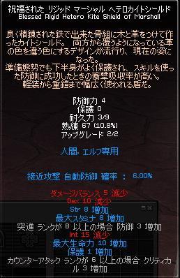 mabinogi_2008_08_07_001.jpg