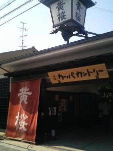 TS370363.jpg