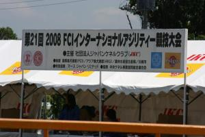 a_20080601215011.jpg