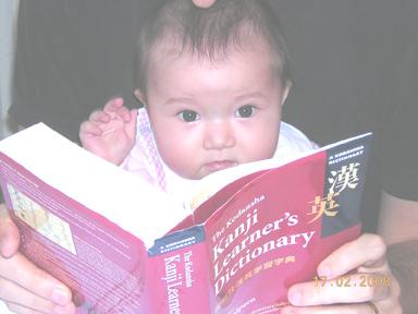 kanji learning