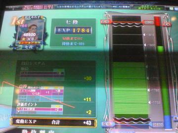 20080317_04.jpg