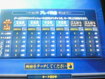 20080325_01.jpg