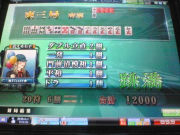 20080325_04.jpg