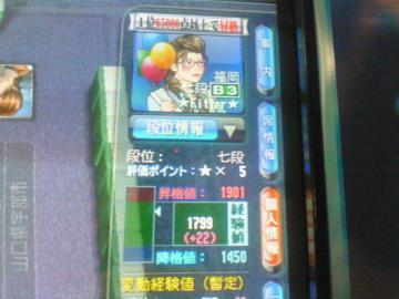 20080406_02.jpg