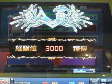 20080413_04.jpg