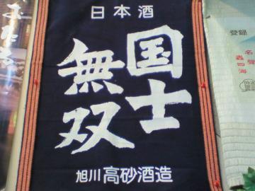 20080427_03.jpg